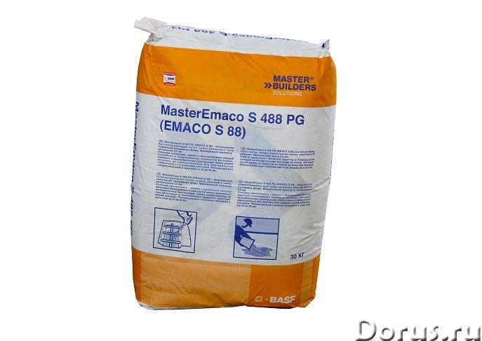 Эмако emaco s88 (masteremaco s 488 pg) - Материалы для строительства - Эмако s88 – это безусадочная..., фото 1