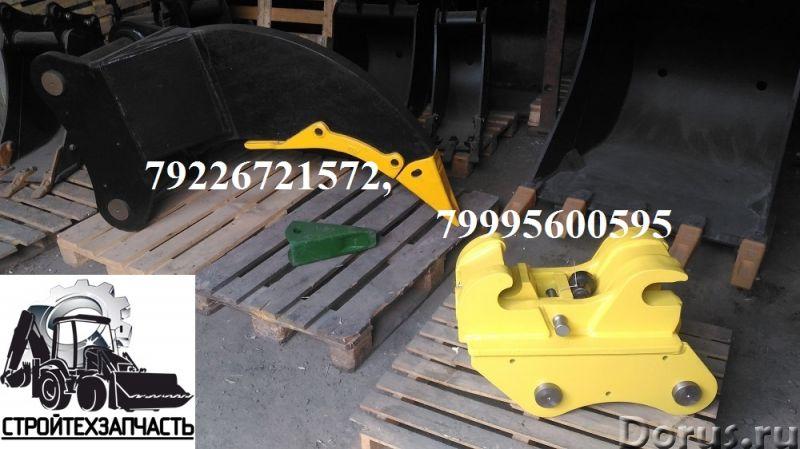 Быстросъем экскаватора Case CX210 CX230B CX240B WX210 Jcb JS200 JS210 JS220 JS240 - Запчасти и аксес..., фото 1