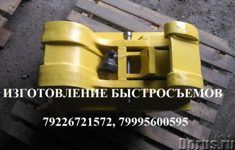 Быстросъем экскаватора Case CX210 CX230B CX240B WX210 Jcb JS200 JS210 JS220 JS240 - Запчасти и аксес..., фото 2