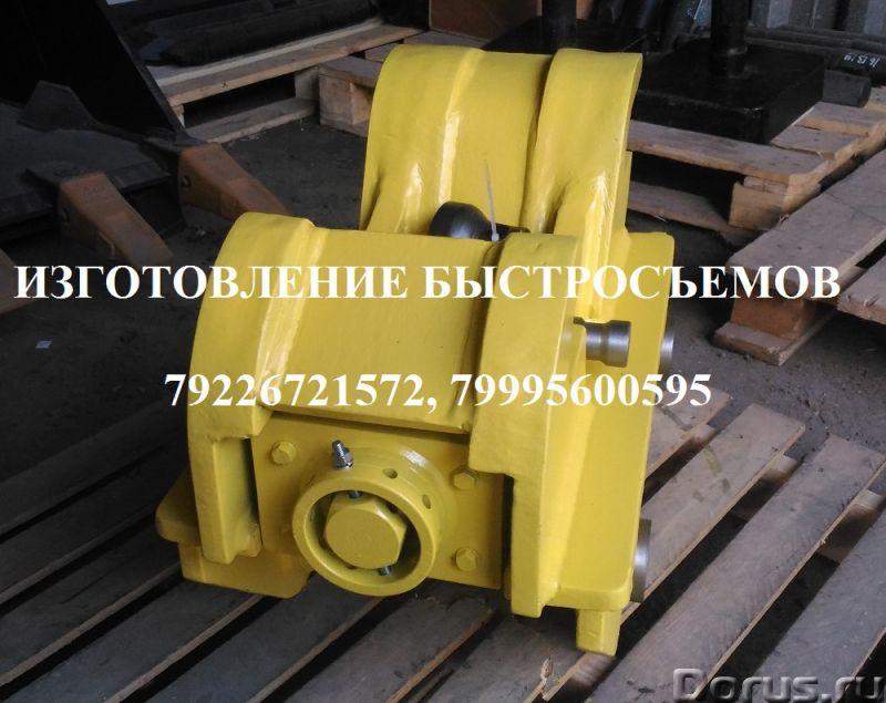 Быстросъем экскаватора Case CX210 CX230B CX240B WX210 Jcb JS200 JS210 JS220 JS240 - Запчасти и аксес..., фото 4